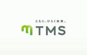 「株式会社TMS」へ社名変更のお知らせ(旧社名:株式会社エヌリンク)